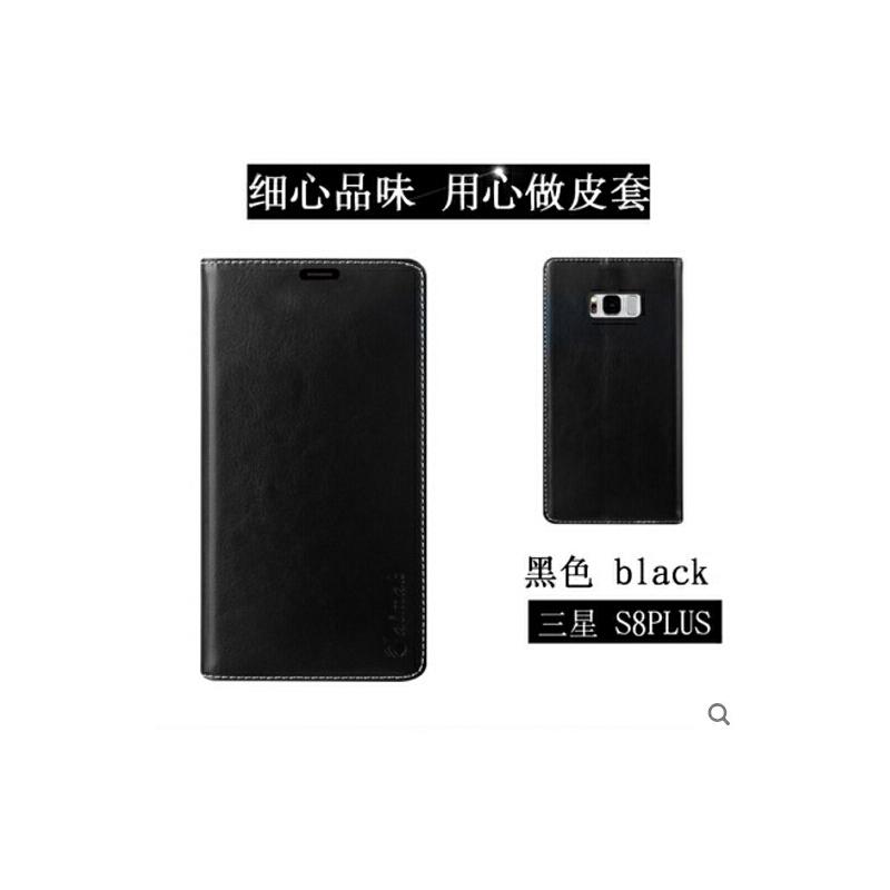 三星S8+手机壳 S8+手机套 S8+保护壳 手机保护皮套 外壳 翻盖式耐用男女款防摔 插卡式支架保护套