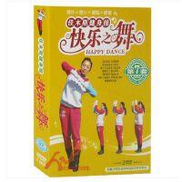 原装正版 中老年广场舞 佳木斯健身操 快乐之舞 第7套 2DVD 佳木斯 视频 光盘
