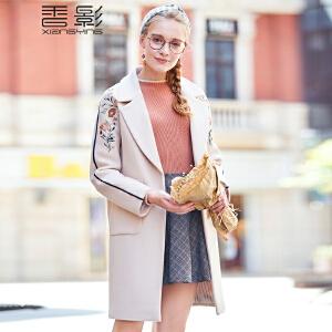 香影王丽坤同款大衣 2017冬装新款气质翻领绣花毛呢外套女中长款 预售十月五日陆续发