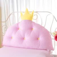 旗舰 2019网红新款 韩式皇冠公主床头靠垫靠枕ins儿童大靠背床头板软包床靠背垫
