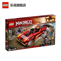 【����自�I】LEGO�犯叻e木幻影忍者Ninjago系列71737X-1 忍者�疖�