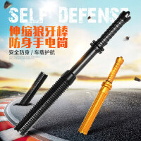 防身手电筒强光可充电超亮远射防水攻击 狼牙棒户外打猎家用军