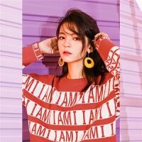 七格格毛衣套头衫上衣秋装女2018新款字母宽松韩版长袖针织衫冬季