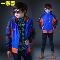 儿童装秋冬装男童冲锋衣三合一中大童拆卸两件套大童外套