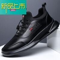 新品上市鞋子男潮鞋18新款冬季加绒保暖男士休闲鞋运动鞋皮面棉鞋男 8807a黑色 搜藏送鞋垫