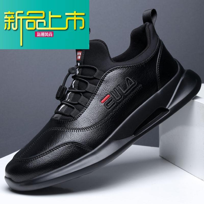 新品上市鞋子男潮鞋18新款冬季加绒保暖男士休闲鞋运动鞋皮面棉鞋男 8807a黑色 搜藏送鞋垫  新品上市,1件9.5折,2件9折