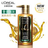 欧莱雅(LOREAL)奇焕精油护发大金瓶针对垂直秀发邓伦同款润发乳(奇焕垂顺) 440ml