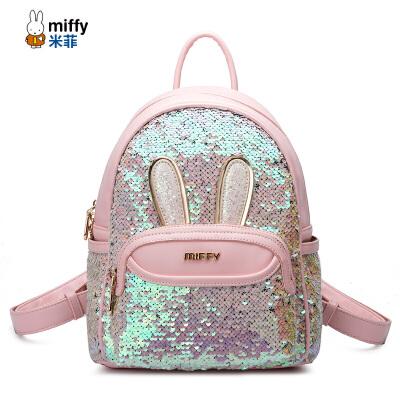 Miffy/米菲2017夏季新款双肩包女 潮流珠片背包 韩版时尚萌兔包包