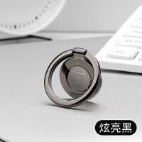 手机扣指环扣支架vivo手指扣环OPPO创意环指多功能磁吸超薄配件8plus苹果华为通用指环男女个性