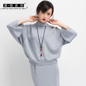 秋冬毛衣小高领针织衫纯色蝙蝠衫女潮宽松套头九分袖上衣特惠