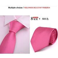 男士正装商务休闲韩版结婚新郎伴郎领带男士时尚商务正装领带 Y- 玫红色