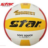 室外耐磨排球 手感佳排球指定训练用球 STAR世达排球VB425-34 支持礼品卡