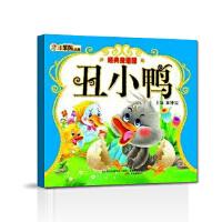 丑小鸭(附光盘)/经典童话园