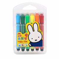 晨光文具米菲系列六角印章水彩笔 0211儿童美术绘画笔 多款可选