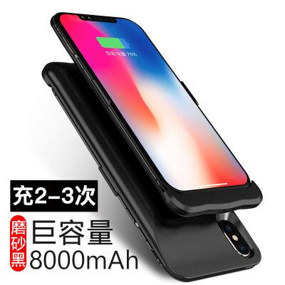iphone7超薄6s苹果6p充电宝X背夹式8plus专用器电池一体手机壳便携式sp迷你移动电源 一年只换不修充电不发烫可以上飞机