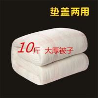 单人冬天宾馆秋季八斤学校寝室棉花被双人垫厚重棉质被子10斤