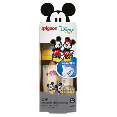 """贝亲Disney""""自然实感""""宽口径PPSU彩绘奶瓶160ml配SS奶嘴(米奇米妮-爱心) 全场特惠"""