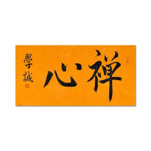 中国佛教协会会长、中国佛学院院长 学诚法师《禅心》LL151