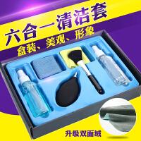 笔记本液晶屏幕电脑清洁套装 单反相机手机键盘清洗剂理液工具 官方标配