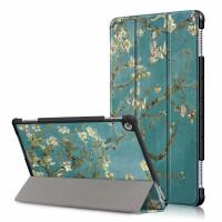 华为M5平板电脑青春版10.1保护套壳10.8英寸CMR-W09/AL09 C5 10.1电脑支撑套