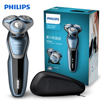 飞利浦(Philips)电动剃须刀 S6015/16 旋转式三刀头充电式男士刮胡刀 快速干净剃须全身水洗 1小时充满