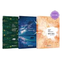 新东方 悦读经典系列纯英文版:盖茨比+六便士+傲慢与偏见(套装共3册)