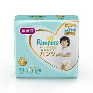 [当当自营]帮宝适 日本进口一级婴儿拉拉裤 超大码XXL30片(15kg以上) 大包装