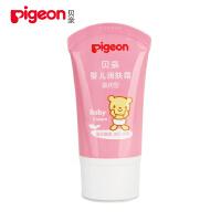 贝亲―婴儿润肤霜(滋润型)35g