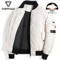 【一件2.5折 折后价224元】马克华菲羽绒服男短款2019冬季保暖棒球领青年新款休闲夹克外套