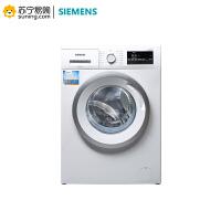 SIEMENS/西门子XQG80-WM10N1600W全自动家用8公斤变频滚筒洗衣机