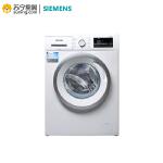 【苏宁易购】SIEMENS/西门子XQG80-WM10N1600W全自动家用8公斤变频滚筒洗衣机