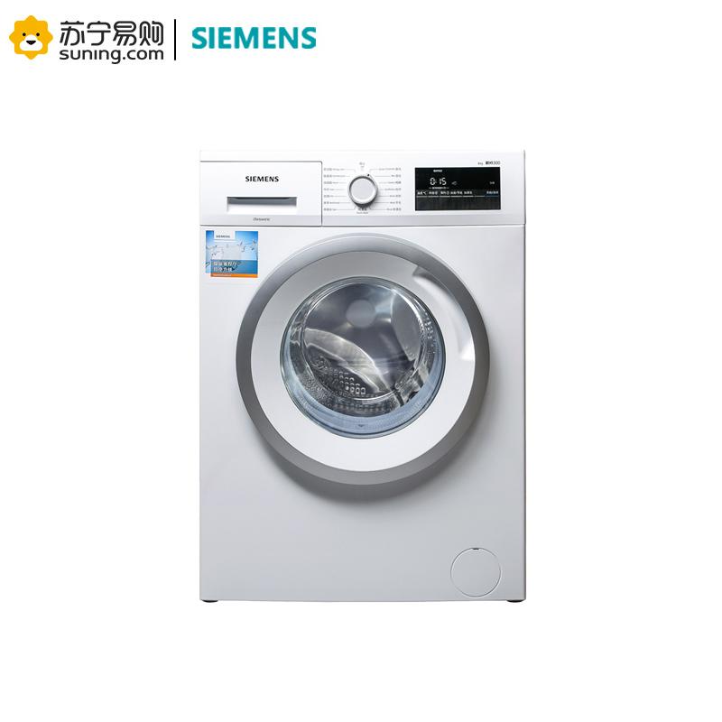 【苏宁易购】SIEMENS/西门子XQG80-WM10N1600W全自动家用8公斤变频滚筒洗衣机8公斤无刷电机智感系统