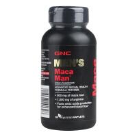 保税区直发 美国GNC健安喜 秘鲁玛咖MACA精氨酸 60粒【1瓶包邮】