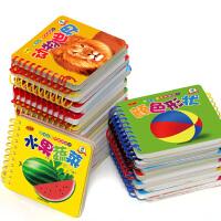 宝宝撕不烂早教书识字卡片0-3岁婴幼儿童图书籍看图识数字认物1
