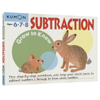 Kumon Grow to Know Subtraction Ages 6 7 8 公文式教育 幼儿数学启蒙20以内减