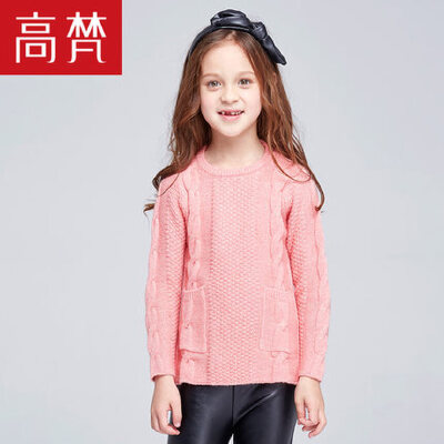 高梵2018新品复古麻花毛衣儿童加厚针织线衫可外穿女童毛衫打底衫