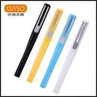 毕加索旗下OASO优尚 A15锋芒系列 0.5mm宝珠笔/签字笔 树脂 中性走珠学生商务办公正姿笔
