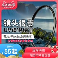 海大滤镜UV镜58/62/67/72/77/82mm佳能uv保护镜单反相机配件 Protector MC UV多膜金环