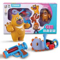美高乐 宝宝熊出没玩具声光玩具枪迷你熊大熊二光头强电锯 Q版3件套