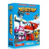原装正版 超级飞侠2 第二季儿童动画片8dvd 光盘碟片全集高清卡通动画DVD