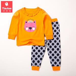 【1件3折价:38.7】纤丝鸟(TINSINO)女童家居服套装儿童内衣空调服