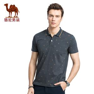 骆驼男装 夏季新款字母印花翻领商务休闲微弹短袖T恤衫男