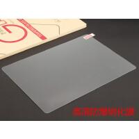 适用于班班通F99学生平板电脑钢化膜10.1寸孺教网R99玻璃保护贴膜