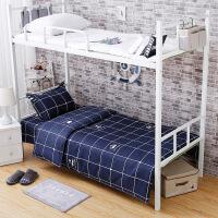 床单被罩枕套三件套单人大学生宿舍职工1.21.5米四件套床上用品