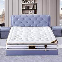 20191107065414157天然乳胶弹簧床垫席梦思豪华宾馆酒店床垫 针织 独立簧 乳胶