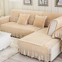 【支持礼品卡支付】定做沙发垫沙发布沙发套沙发罩全盖沙发床套三人双人单人欧式沙发包 欧式超柔水晶绒沙发垫 时尚花边垂摆防