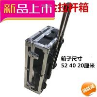 2018092210753黑色铝合金箱 仪器箱 铝合金工具箱 超大号铝箱 拉杆轮子工具箱