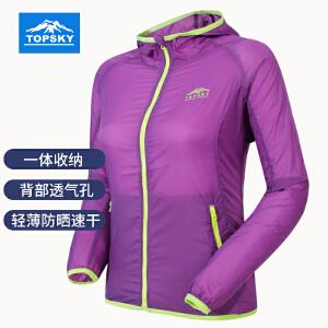 【99元三件】Topsky/远行客 户外运动皮肤风衣女装透气皮肤衣 徒步运动风衣