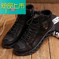 新品上市18新款韩版潮流真皮马丁靴英伦高邦牛皮中帮靴子男秋季男士短靴 黑色 霸气牛皮短靴