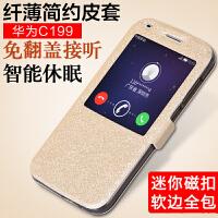 华为G7手机壳c199保护硅胶套麦芒3软壳g7-TL00防摔外壳UL20女